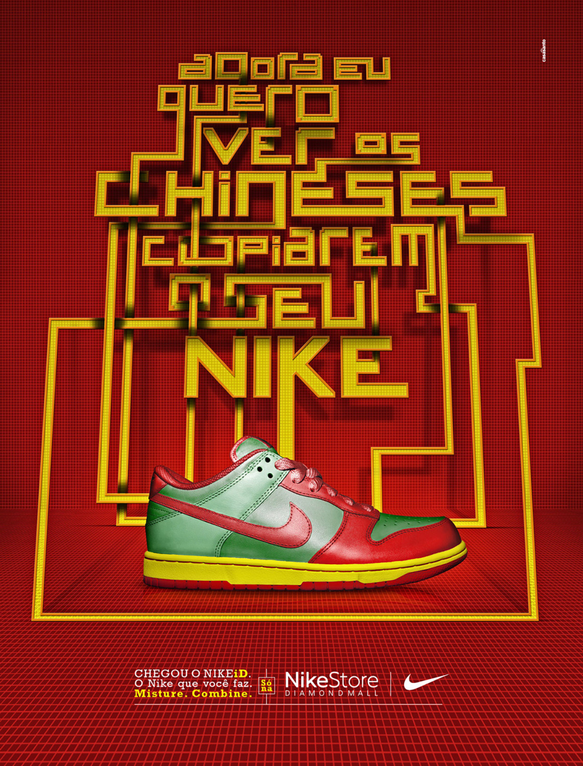 showup_NIKE_STORE_nike_id_chineses